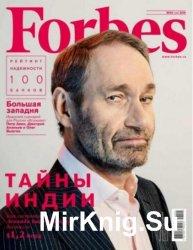 Forbes №4 (апрель 2016) Россия
