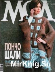 Журнал мод №590  2015