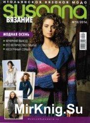 Susanna вязание №10 2014