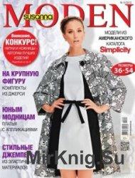 Susanna MODEN + выкройки №4 (апрель 2015)