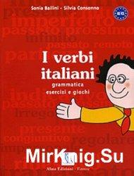 I verbi italiani: grammatical esercizi e giochi