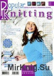Popular Knitting №1 2013