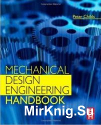 Mechanical Design Pdf