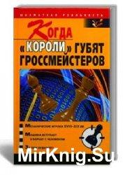 Владимир Пак - Сборник сочинений (10 книг)