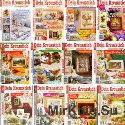 Dein Kreuzstich magazin - 2006-2013