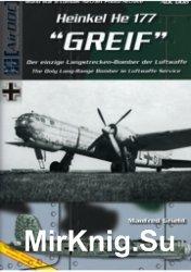 Heinkel He-177 Greif (World War II Combat Aircraft Photo Archive ADC 008)