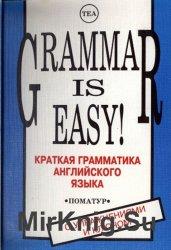Grammar is easy. Краткая грамматика английского языка с упражнениями и ключом к ним