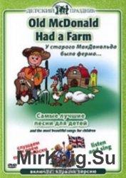 Old McDonald Had A Farm (audiobook)