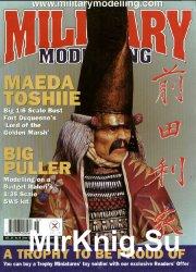 Military Modelling Vol.30 No.15 2000