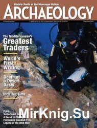 Archaeology - May/June 2016