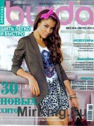 Burda special: шить легко и быстро №1, 2013