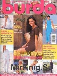 Burda №6, 1999