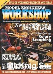 Model Engineers Workshop 2016-05 (241)