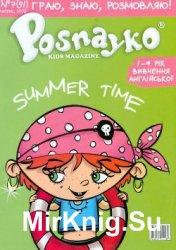 Posnayko (English) kids magazine № 7,  2008
