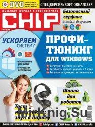 Chip №5 (май 2016) Россия