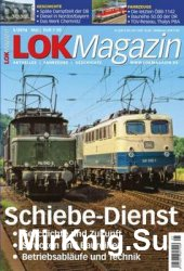 Lok Magazin 2016-05