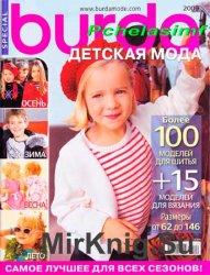 Burda special №1, 2009. Детская мода (E998)