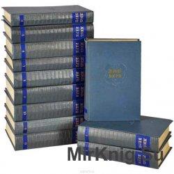 Жюль Верн. Собрание сочинений (комплект из 12 книг)