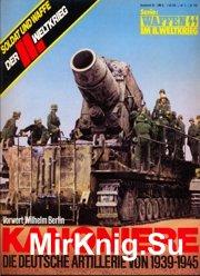 Kanoniere Die Deutsche Artillerie von 1939-1945