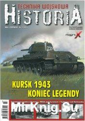 Technika Wojskowa Historia 2016-03 (39)