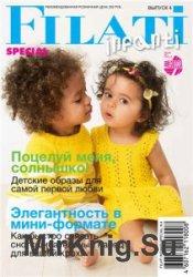 Filati Infanti №4 2013