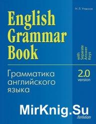 English Grammar Book: Version 2.0 / Грамматика английского языка. Версия 2.0