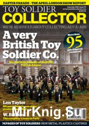 Toy Soldier Collector №70