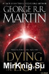 Dying of the Light  (Аудиокнига)