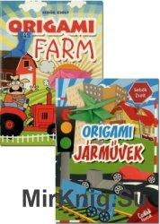 Origami farm, Origami jarmuvek