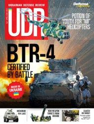 Ukrainian Defense Review 2016-04/06 (№2)
