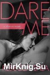 Dare Me  (Аудиокнига)