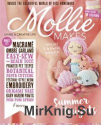 Mollie Makes №68 2016
