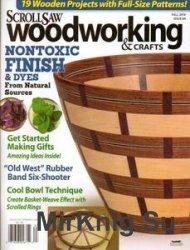 ScrollSaw Woodworking & Crafts 064 Fall 2016