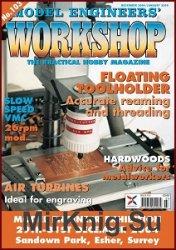 Model Engineers Workshop №103