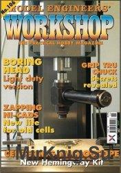 Model Engineers Workshop №106