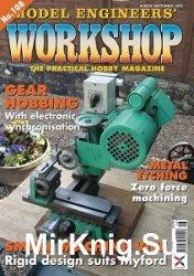 Model Engineers Workshop №108