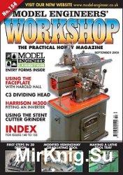Model Engineers Workshop №154