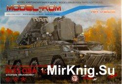Model-Kom 1/2012 - 9k33 Osa