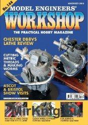 Model Engineers Workshop №144