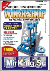 Model Engineers Workshop №148