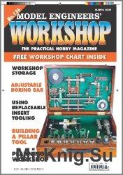 Model Engineers Workshop №136