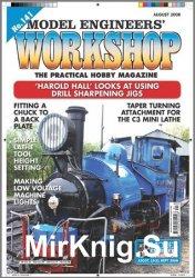 Model Engineers Workshop №141