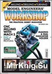 Model Engineers Workshop №142