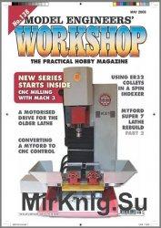 Model Engineers Workshop №138