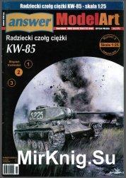 Танк КВ-85 / KW-85 [Answer 2/2010]