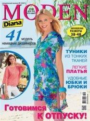 Diana Moden № 4 2013