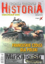 Technika Wojskowa Historia Numer Specjalny 04/2016 (28)