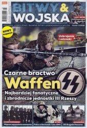 Bitwy & Wojska 2016-03