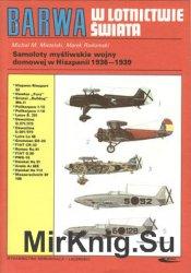 Samoloty Mysliwskie Wojny Domowej w Hiszpanii 1936-1939