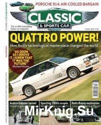 Classic & Sports Car - October 2016 (UK)